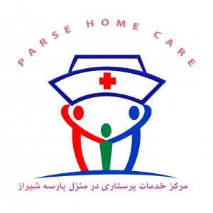 مرکز پرستاری در منزل و آمبولانس خصوصی پارسه شیراز